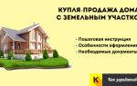Как происходит регистрация договора аренды земельного участка?