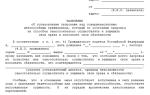 Оформление опекунства над пожилым человеком: права и обязанности, образец заявления, документы, пособия
