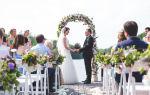 Выездная регистрация брака — как все правильно сделать