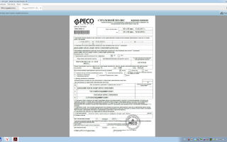 «ресо-гарантия»: как оформить электронный полис осаго? порядок страхования автомобиля через интернет