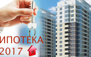 Покупка квартиры в новостройке в ипотеку: основные нюансы