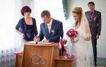 По каким дням регистрируют брак в загсе