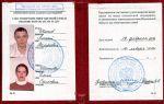 Порядок оформления и продления удостоверения многодетной семьи: необходимые документы