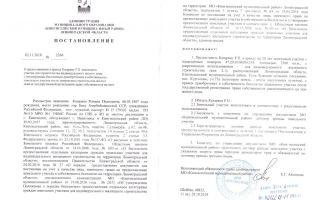 Решение администрации о предоставлении земельного участка
