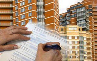 Покупка квартиры в доме под реновацию: как проходит сделка?