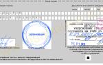 Регистрация по месту пребывания для иностранных граждан