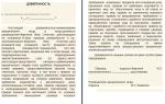 Доверенность от управляющей компании на юридические и физические лица: правила составления и образец документа