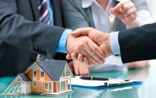 Юридическое сопровождение сделки купли продажи квартиры