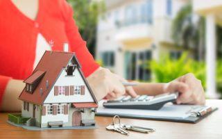 Можно ли продать квартиру банку или купить у него недвижимость?
