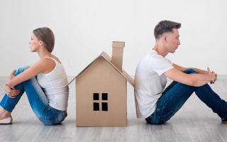 Как происходит раздел имущества при сожительстве?