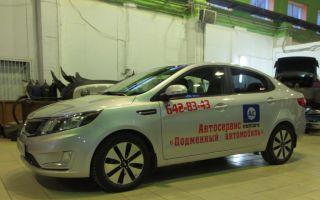 Подменный автомобиль на время ремонта по гарантии: условия предоставления