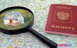Постоянная регистрация в россии без права на жилую площадь