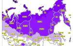 Районный коэффициент по регионам россии в 2019 году