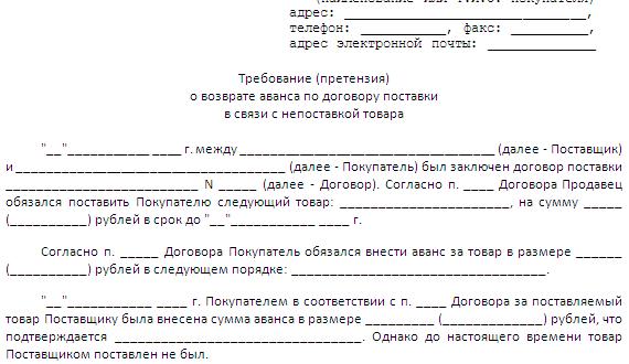 Договор на пользование программы для эвм образец