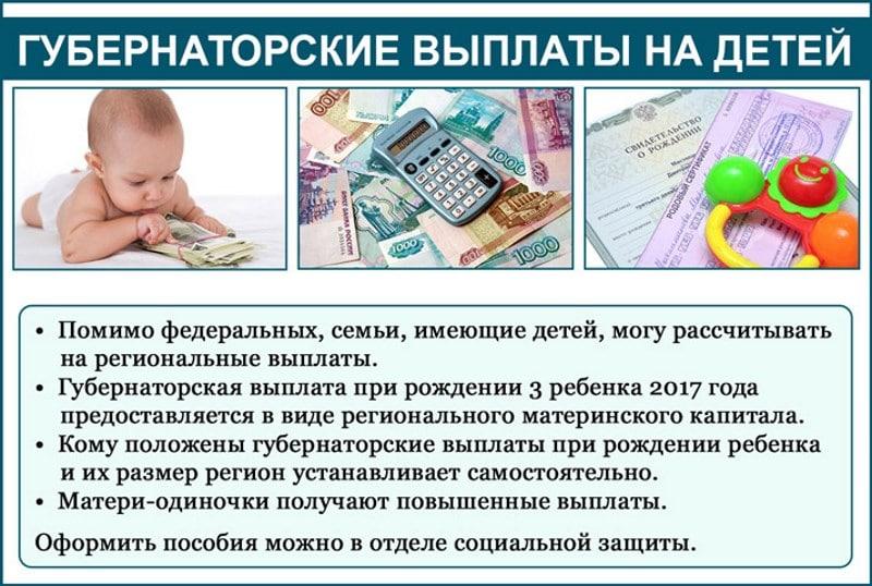 Временная регистрация иностранца чем опасна для собственника