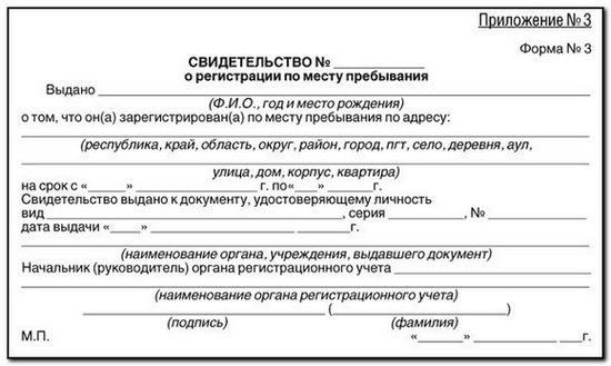 Найти штраф по номеру постановления москва