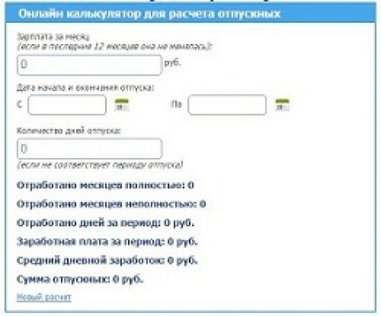 кредитная карта онлайн заявка с доставкой красноярск