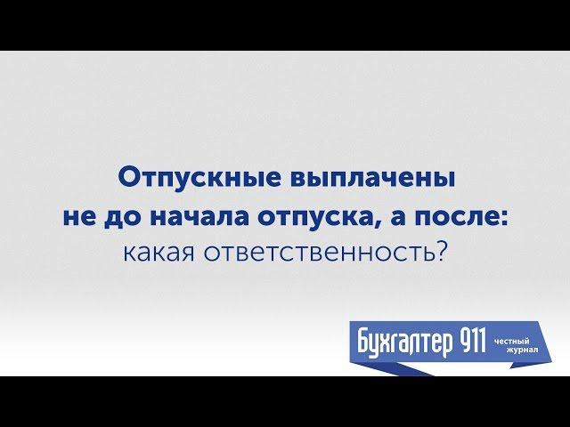 Как получить гражданство вьетнама гражданину россии