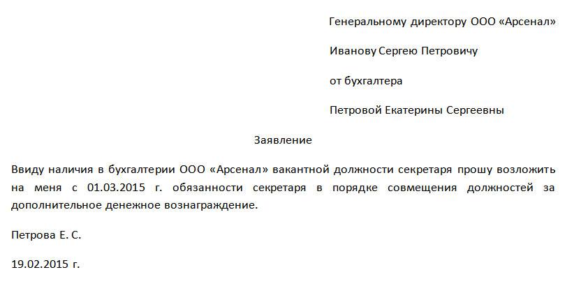 Краснодарское отделение 8619 оао сбербанк россии реквизиты инн кпп