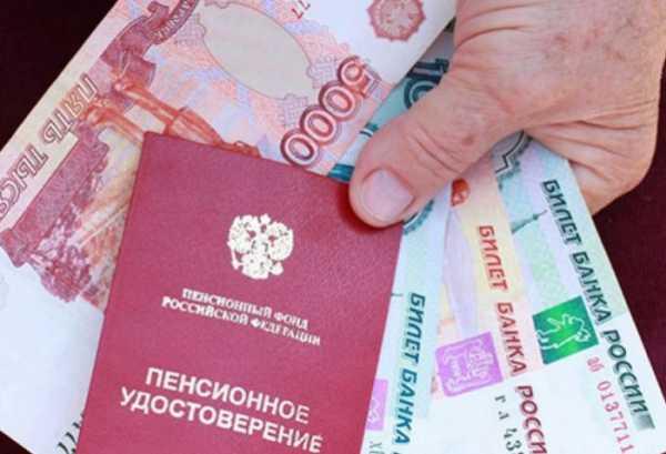 Как получить доплату к пенсии в московской области увольнение человека предпенсионного возраста по собственному желанию