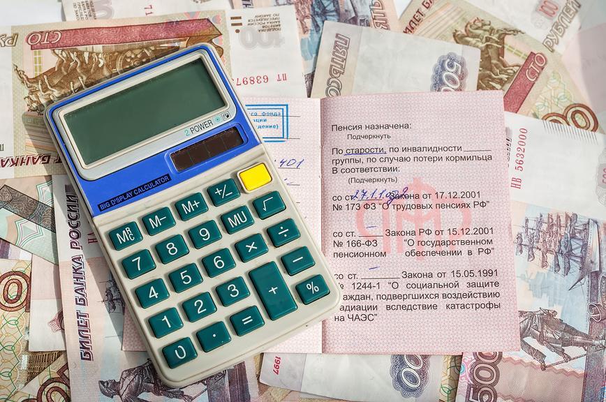 Как рассчитать повышение пенсий работающим пенсионерам личный кабинет застрахованного лица на сайте пенсионного фонда