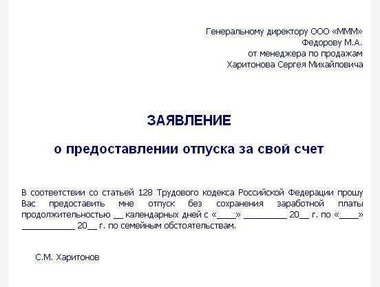 Документы для продления алиментов