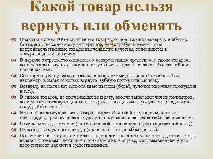 Обращение к депутату о благоустройстве территории