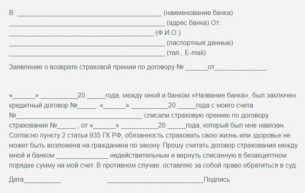 ренессанс банк кредитный калькулятор для физических