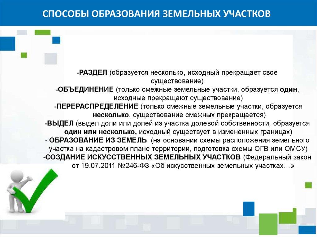 Образец протокол разногласий сбербанк аст