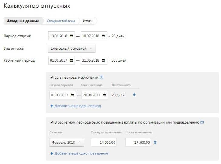 Как обосновать служебную записку на увеличение кадров Тихомирова Н.В.