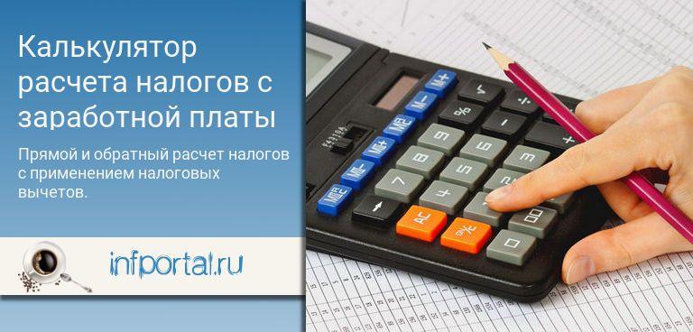 Ренессанс кредит оплата кредита онлайн по номеру
