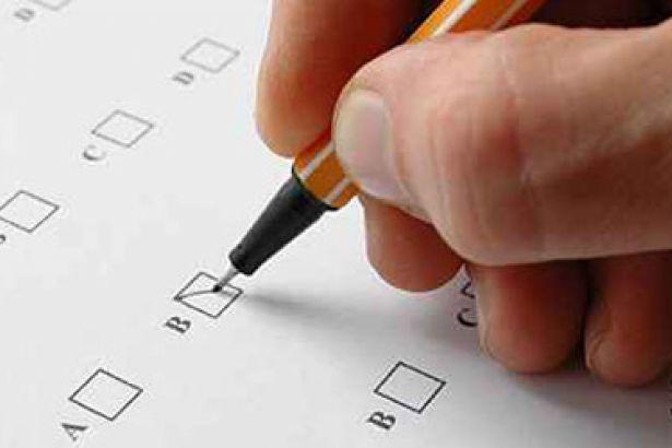 Скачать анкету для приема на работу с личными качествами