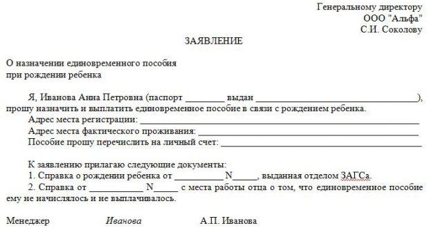 За какое нарушение пдд штраф 800 рублей