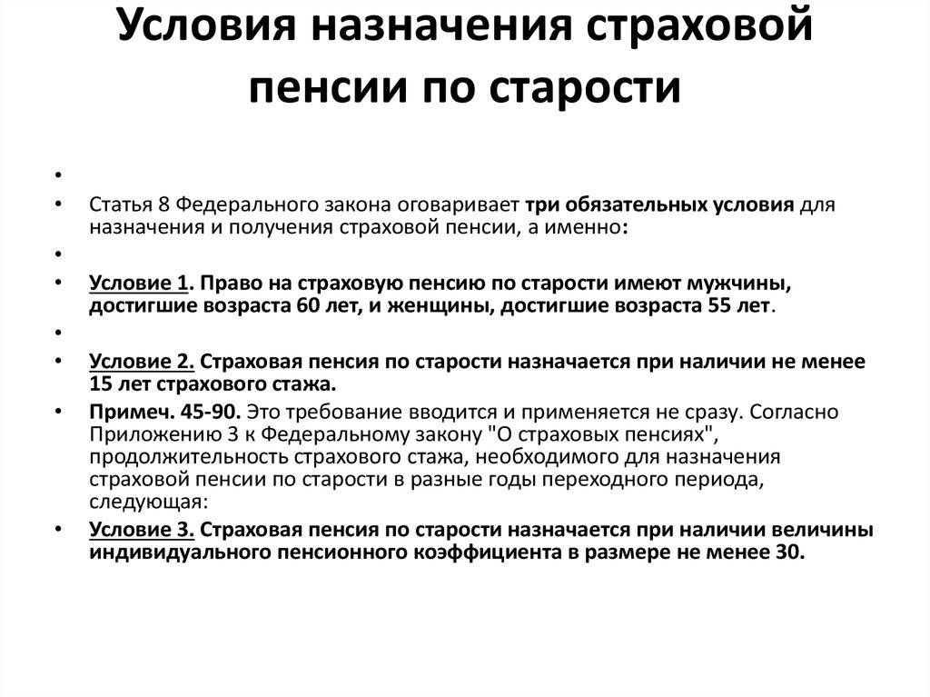 Трудовые пенсии кто получить минимальная пенсия работающего пенсионера в краснодарском крае