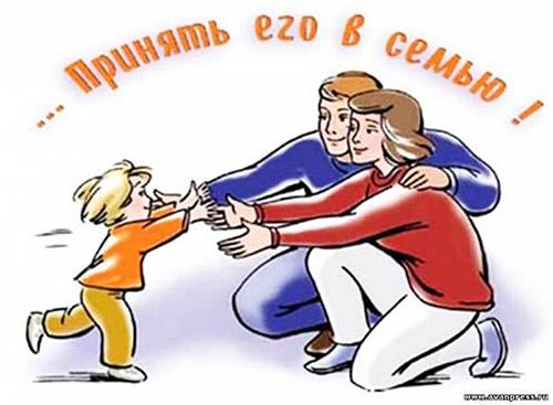 защита детей оставшихся без попечения родителей